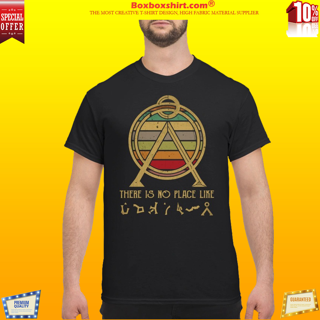 Stargate logo there is no place like shirt